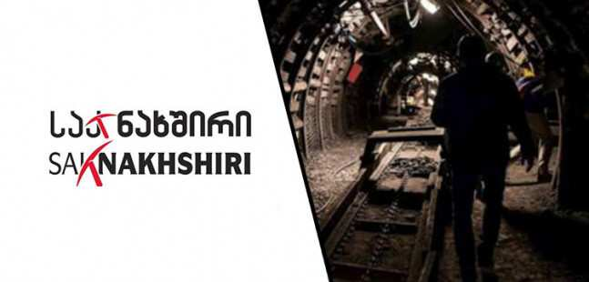 Holder Company of Saknakhshiri: we will submit investment plan to the government late January