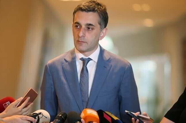 Investors Council of Georgia has a New Head