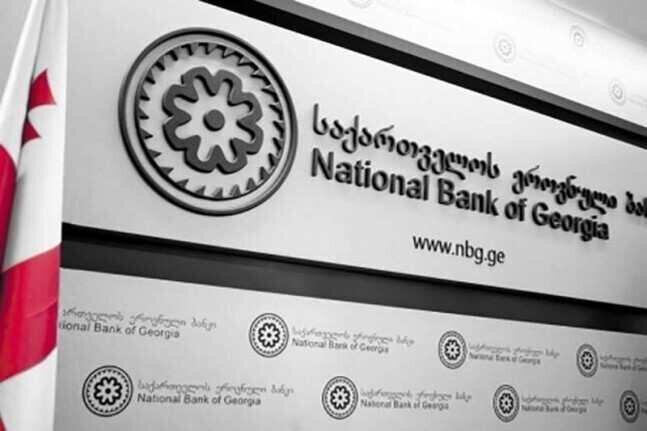 პარლამენტმა ბანკების გაჯანსაღებისა და რეზოლუციის ჩარჩო დაამტკიცა