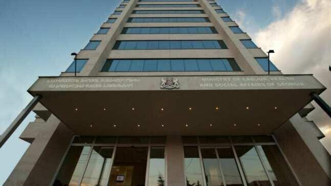 ჯანდაცვის მინისტრის მოადგილე რეორგანიზაციისას თანამშრომლების გათავისუფლების შესახებ ინფორმაციას არ ადასტურებს