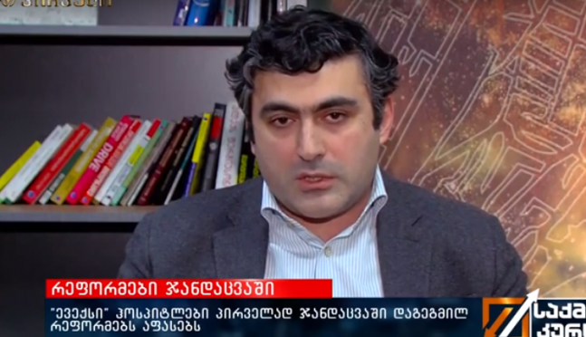 Nikoloz Gamkrelidze: healthcare is a business that has its social responsibility