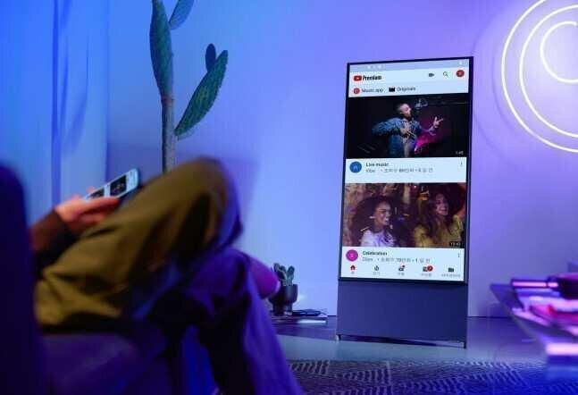 Samsung-ი ბრუნვადი ტელევიზორის წარმოებას გეგმავს, რომელიც სმარტფონს ჰგავს