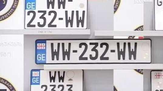 ბოლო ორ წელიწადში 10 000-ლარიანი სანომრე ნიშანი 68 ავტომობილზე გაიცა
