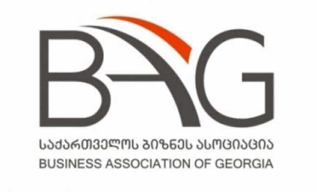 BAG-ის კომპანია