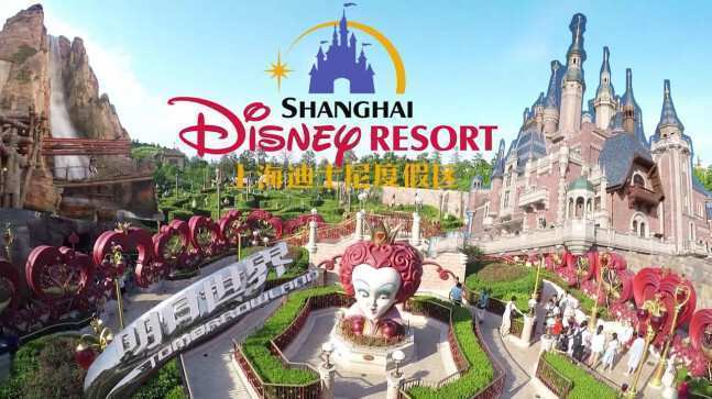 კორონავირუსის გამო Disney შანხაიში პარკს დახურავს