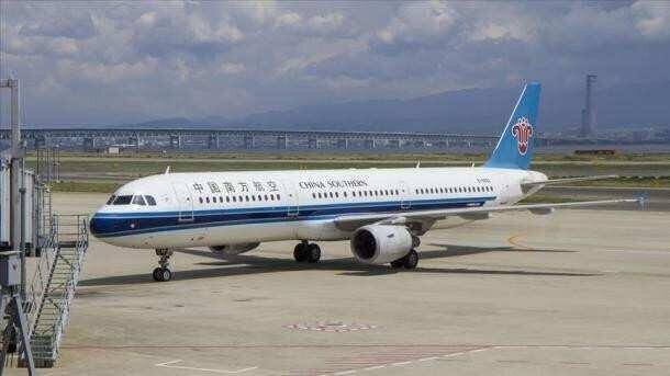 29 მარტის ჩათვლით ჩინეთთან ავიამიმოსვლა შეწყდა – განცხადება