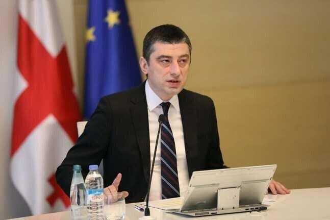 Georgia to Host International Tourism Exhibition Berlin 2020