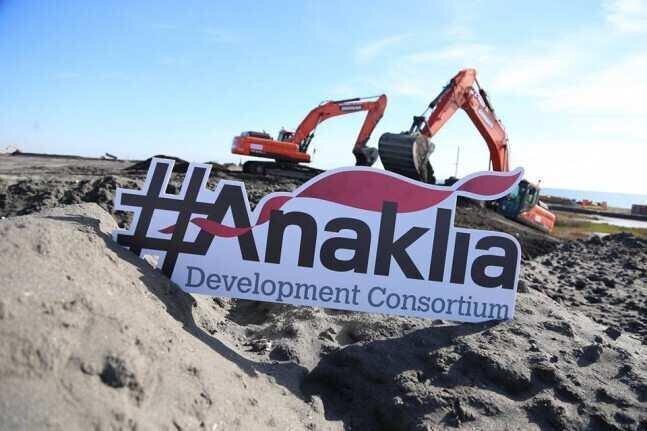 Anaklia Deep Sea Port Disseminates the Statement