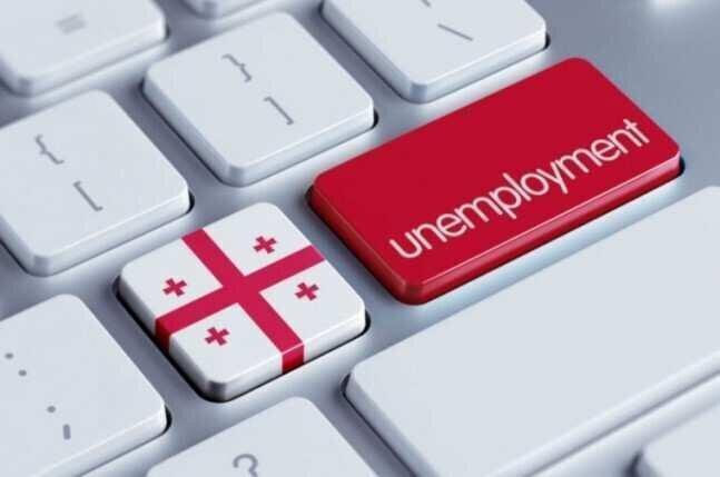 კვირის TOP-10 ეკონომიკური მოვლენა (17.02-22.02.2020)