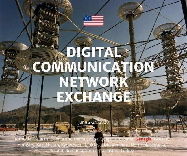 აშშ-ის საელჩო ციფრული კომუნიკაციის გაცვლითი პროგრამის შესახებ აცხადებს
