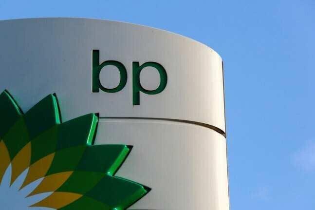 BP-ის აქციები დღეს 20%-ით დაეცა, კომპანია £16-მილიარდიან ზარალს ითვლის