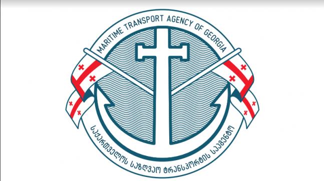 ქართველ მეზღვაურებს, რომლებიც კორონავირუსის გამო გემიდან ვერ ჩამოდიან, სერტიფიკატის ვადა გაუხანგრძლივდებათ