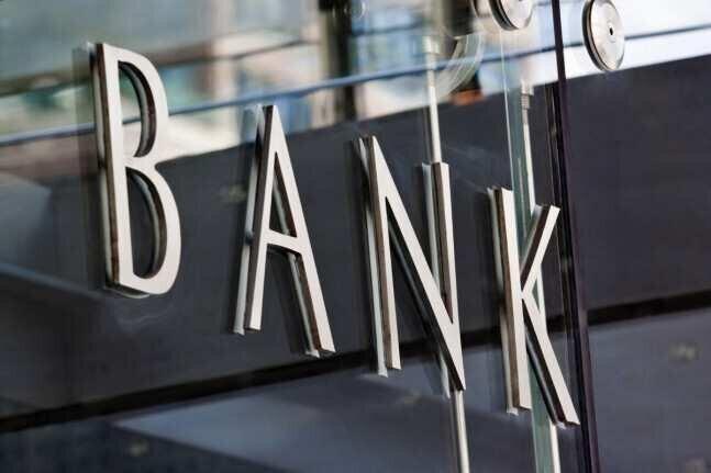 თებერვალში ბანკების მიერ გაცემული სესხების მოცულობა 1%-ით გაიზარდა