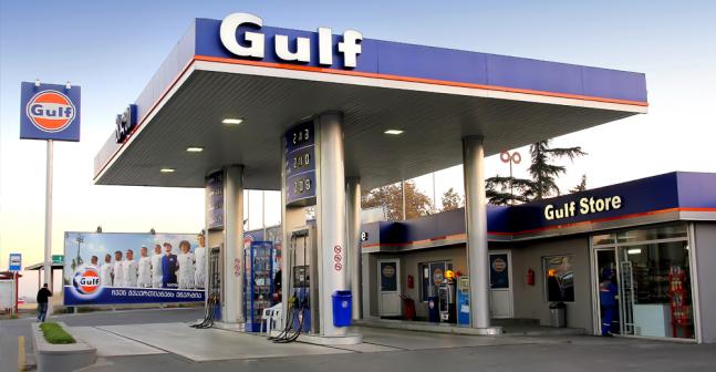 Gulf: საწვავი 20-25 თეთრით გაიაფდა
