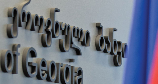 საქართველოს ეროვნული ბანკი განცხადებას ავრცელებს
