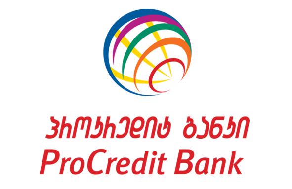 რა შემთხვევაში სჭირდება კლიენტს ProcreditBank-ში მისვლა?