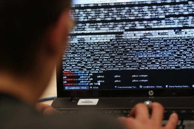 სებ-ი: ჰაკერების მიერ გავრცელებული პერსონალური მონაცემები ფინანსურ ინფორმაციას არ შეიცავს