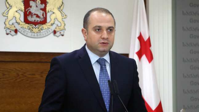 Similar points will be set up in Telavi and Akhaltsikhe