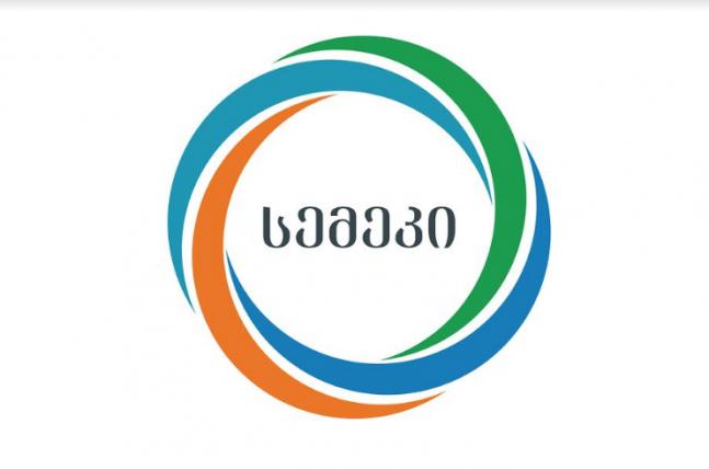 სემეკი: მარტში კომუნალური შეღავათების სარგებლობაზე უარი 3534-მა აბონენტმა თქვა