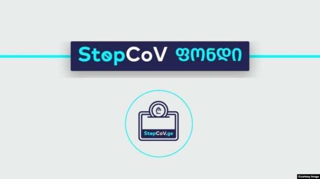 Akkord Georgia-მ Polatyol & Mapa-მ StopCov ფონდში $45,000 გადარიცხეს - სამინისტრო