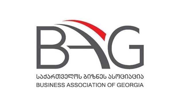 BAG ბიზნეს კლიმატის ინდექსის წარმოებას იწყებს