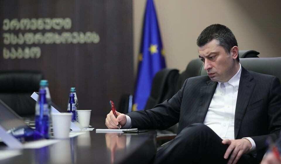 Georgia completes chairmanship of CoE