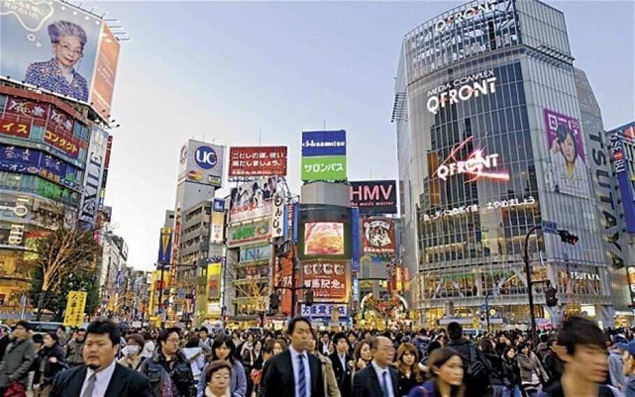 იაპონიის ეკონომიკა რეცესიაშია
