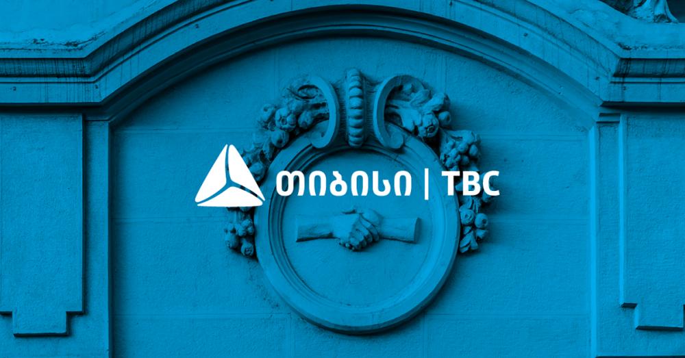 თიბისი ბანკი ცალკეულ მომხმარებლებს სესხებს კიდევ სამი თვით გადაუვადებს