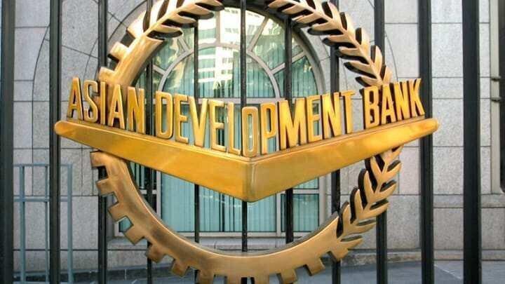 ADB-ის მმართველთა საბჭომ ბანკის ფინანსური ანგარიში დაამტკიცა