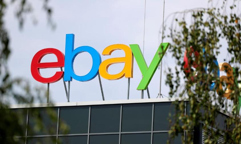 eBay ციფრულ სარეკლამო ბიზნესს ყიდის