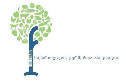 ფერმერთა ასოციაცია: ხვალ აგრარულ სექტორში პროფესიული განათლების როლზე შეხვედრა გაიმართება