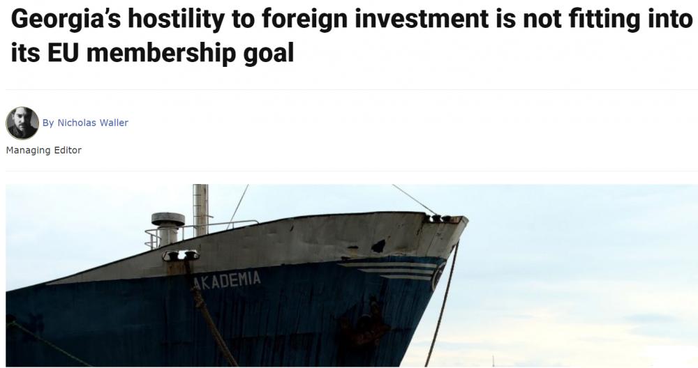 გამოცემა New Europe-ი საქართველოში საინვესტიციო ვითარების გაუარესებაზე წერს