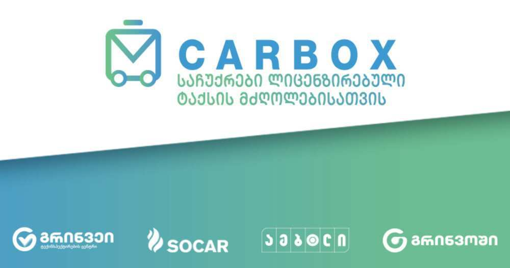 CarBox - ექსკლუზიური სასაჩუქრე ნაკრები ლიცენზირებული ტაქსის მძღოლებისათვის