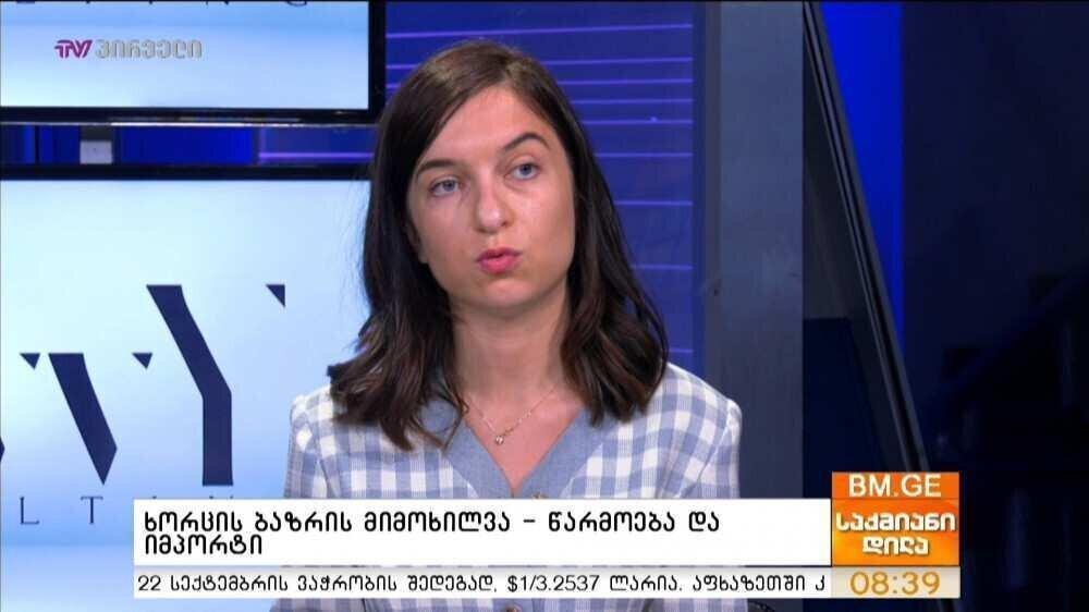 """""""ჩირინა"""": საქართველოში ხორცი ნაყინის მაცივარში იყიდება"""