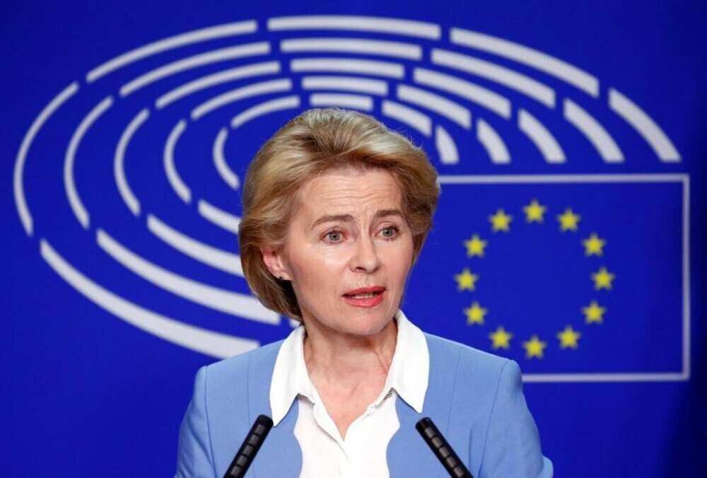 EU unveils new migration pact