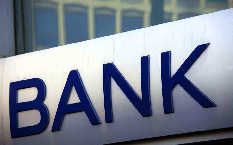Volume of loans issued by commercial banks in August decreased by 1.93 million GEL m-o-m