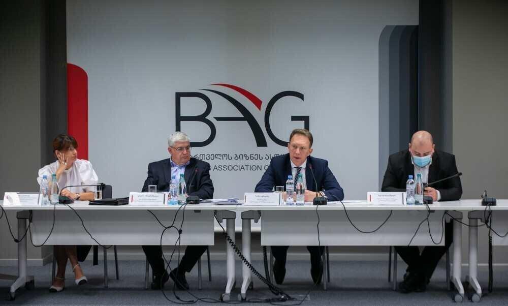 BAG: სადაზღვევო კომპანიებისთვის მინიმალური კაპიტალის ზღვრის გაზრდის მოთხოვნა გადავადდა