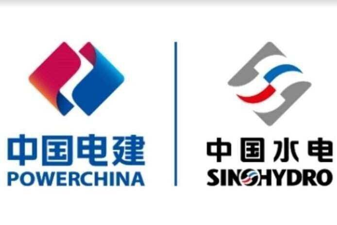 POWERCHINA/Sinohydro პროფესიულ რეიტინგებში ლიდერობას ინარჩუნებს (R)