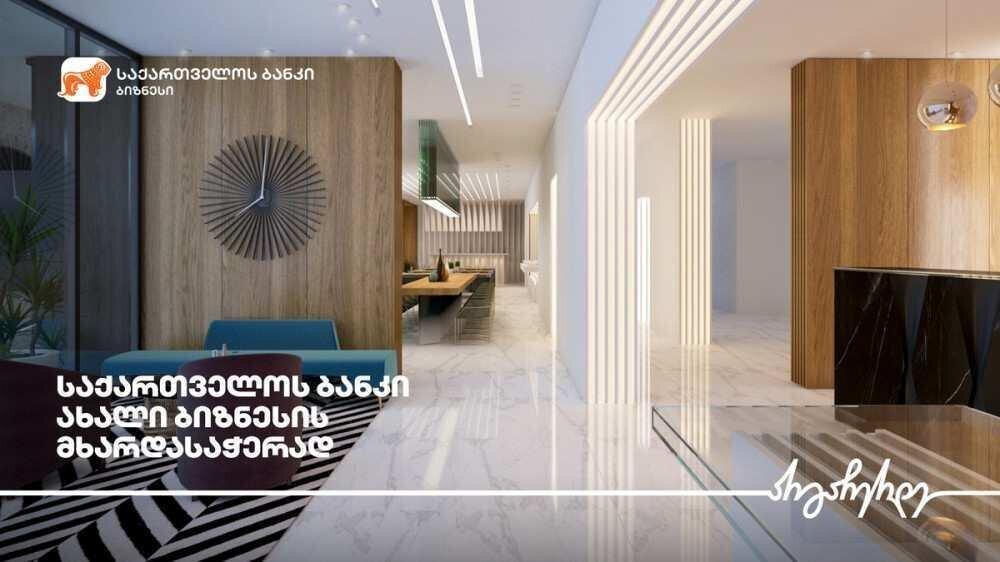 """""""საქართველოს ბანკის"""" მხარდაჭერით სასტუმრო Clocks Hotel Tbilisi შენდება"""
