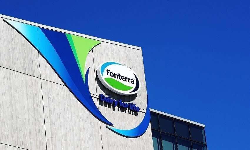 რძის პროდუქტების მწარმოებელი კომპანია Fonterra ჩინეთში ფერმებს ყიდის