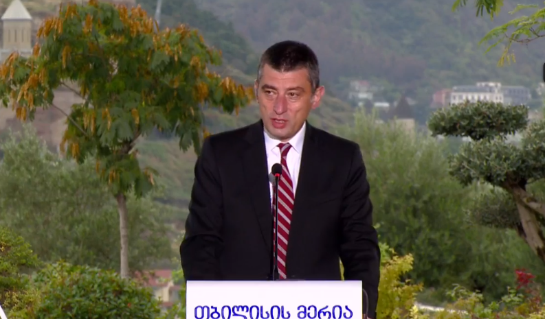 PM: We Must Note Bidzina Ivanishvili's Extremely Important, Signature Way of Serving the People and Caring for Them