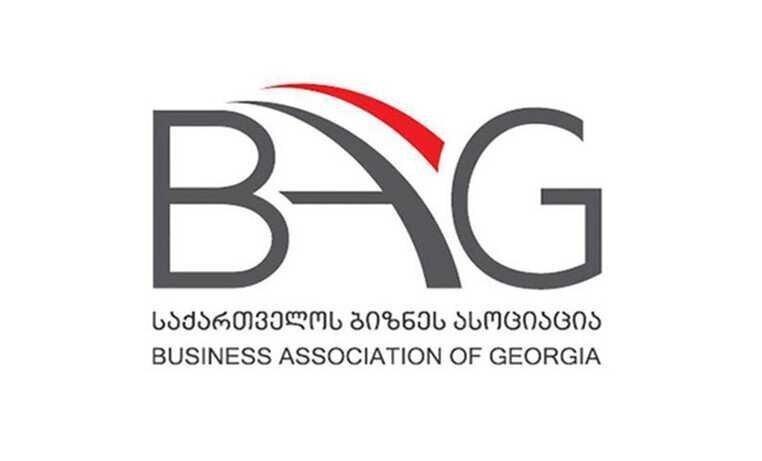 BAG-ის განცხადება ლარზე: კრიტიკულად აუცილებელია სებ-ის მიერ ინტერვენციების გაგრძელება