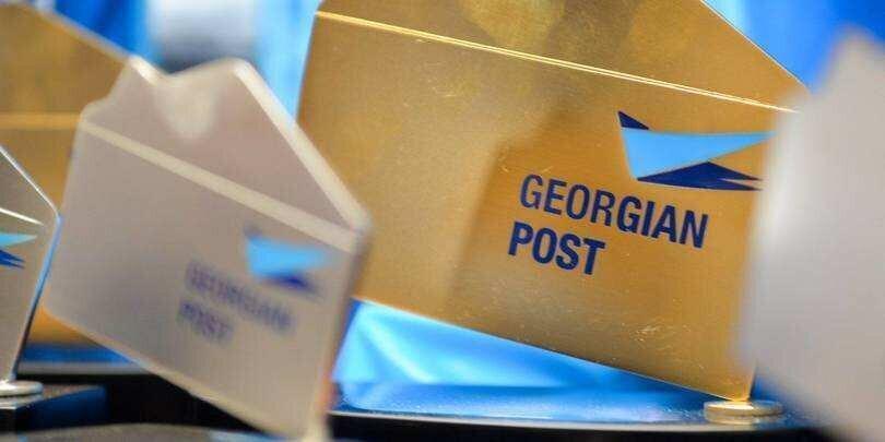 საქართველოს ფოსტამ 2019 წელი 3-მილიონიანი მოგებით დაასრულა