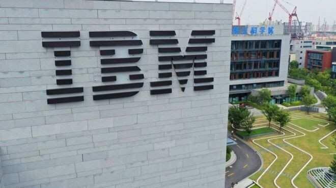 IBM ორად გაიყოფა – მულტინაციონალური ტექნოლოგიური კომპანიის გეგმები