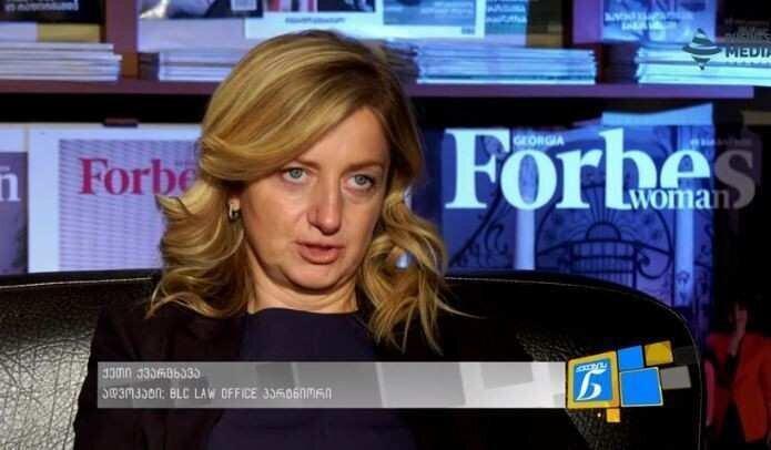 ქეთი ქვარცხავა: FDI-ის შემცირებას ალბათ უფრო ღრმა მიზეზები აქვს