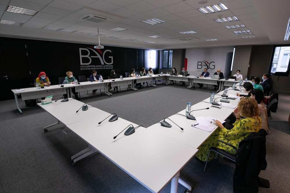 BAG შრომის კანონმდებლობაში შეტანილ ცვლილებებზე წევრი კომპანიებისთვის საინფორმაციო შეხვედრებს მართავს