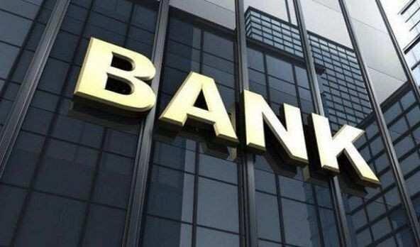 ქართული ბანკების პასუხი კორონავირუსს - ლუკა მიმინოშვილის ბლოგი