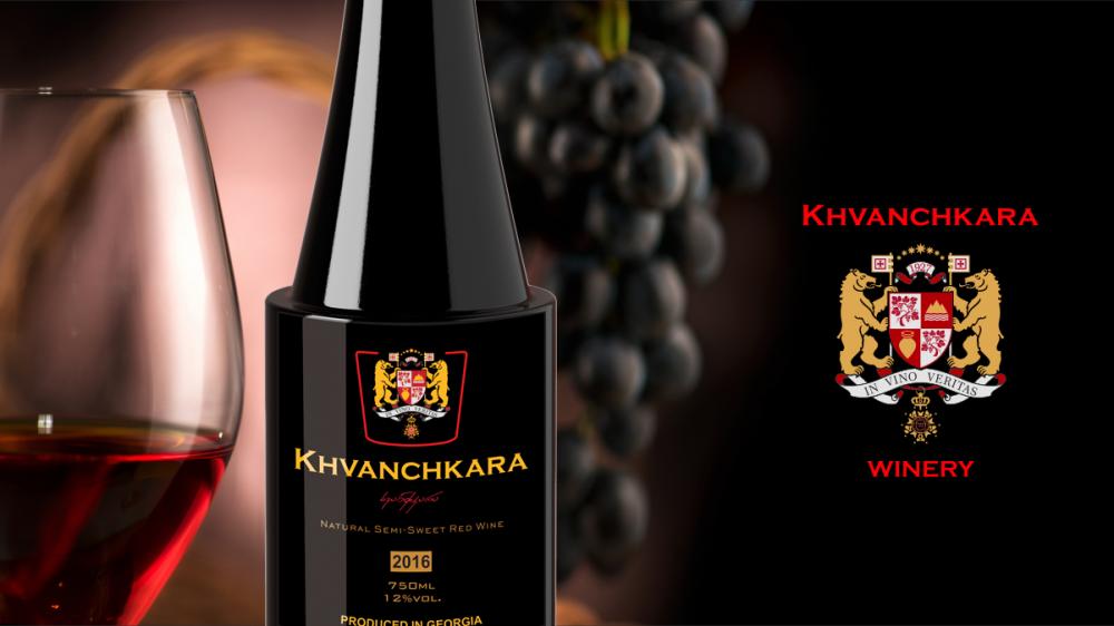 """""""ხვანჭკარის ღვინის მარანი"""": ექსპორტი შეგვიმცირდა, თუმცა ქარხანა არ გაჩერებულა"""