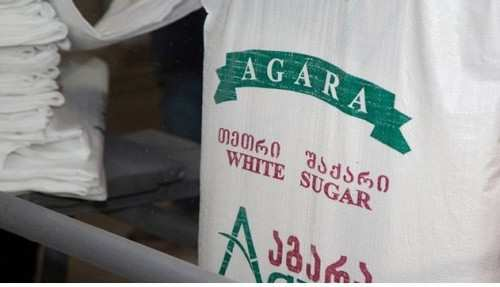 State benefits expire - Will Agara Sugar continue to operate?