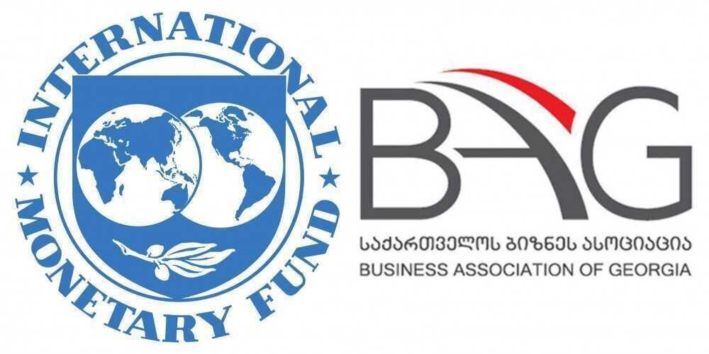 საქართველოს ბიზნეს ასოციაცია IMF-ს ბიზნესის შემდგომი მხარდაჭერის აუცილებლობაზე ესაუბრა